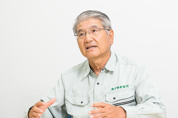 新中袖発電所 鎌田所長